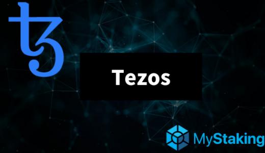 【ステーキング対応】Tezosとは?特徴を徹底解説