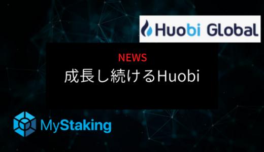 Huobiの最も収益性の高いビジネスはステーキング事業!前年比547%の成長に貢献